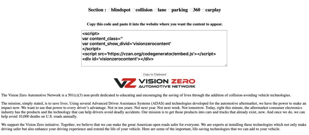 VZAN code generator